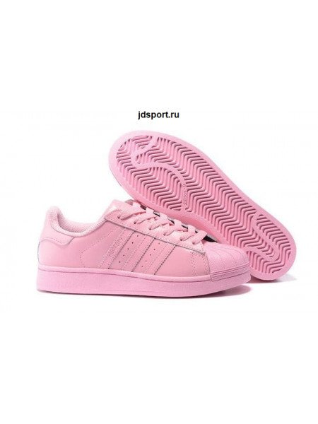 "Adidas Superstar ""Supercolor"" (Light Pink)"