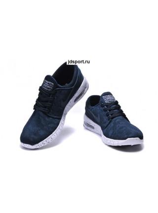 Nike Stefan Janoski Max (blue/white)