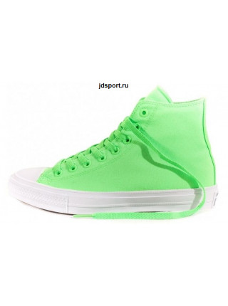 Converse Chuck Taylor All Star II High (Green/White)