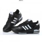 Adidas ZX 700 мужские
