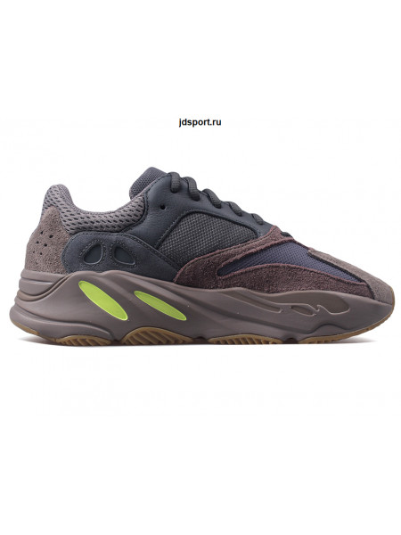adidas Yeezy Boost 700 Mauve For Sale