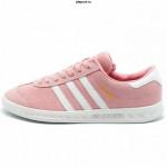 Adidas Hamburg женские купить