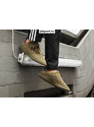 Adidas Kamanda Neighborhood Olive  (41-45)