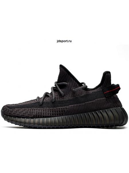 Adidas Yeezy Boost 350 V2 Black (С двумя шнурками)