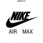Nike Air Max женские купить
