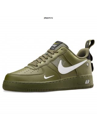 Nike Air Force 1 (Cargo/Khaki/Green)
