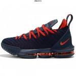Кроссовки Nike Lebron купить в Москве