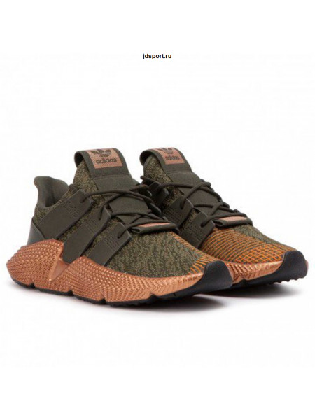 ADIDAS PROPHERE (NIGHT CARGO/COPPER METALLIC)