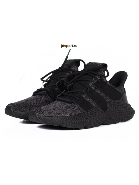 ADIDAS PROPHERE ULTRA BLACK
