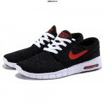 Nike Stefan Janoski Max купить в Москве