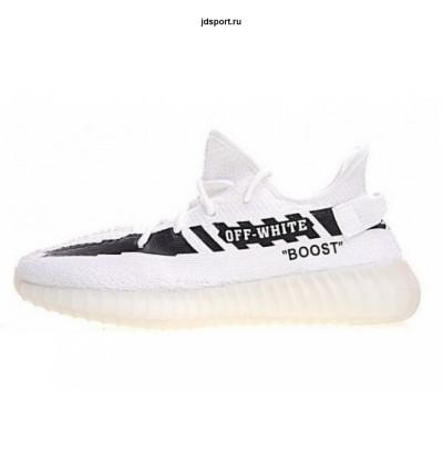 Off White x Adidas Yeezy Boost 350 V2 White/Black (41-45)